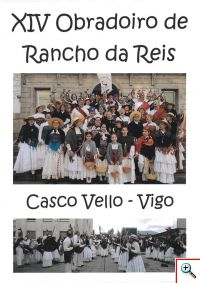 rancho 2016